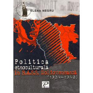 Politica Etnoculturală în R.A.S.S. Moldovenească (1924-1940)