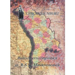 Politica Etnolingvistică în R.S.S. Moldovenească