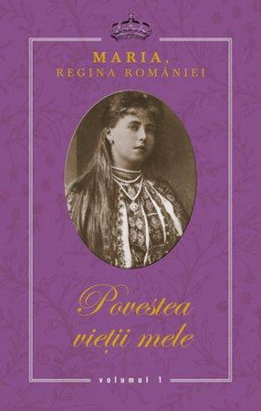 Povestea Vieţii Mele (3 volume)