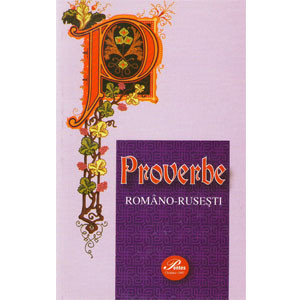 Proverbe Româno-Rusești