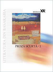Proză scurtă. Vol. 1