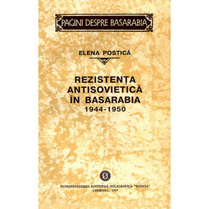 Rezistenţa antisovietică în Basarabia, 1944–1950.
