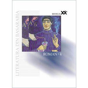 Roman 4