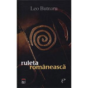 Ruleta Românească