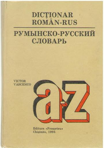 Dictionar Român-Rus