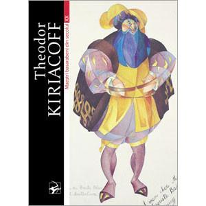 Theodor Kiriacoff