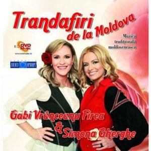 Trandafiri de la Moldova - Colinde și Muzică Tradițională Moldovenească [Audio CD] (2008)