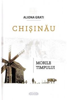 Chișinău - Morile Timpului