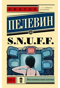 S.N.U.F.F. (SNUFF)