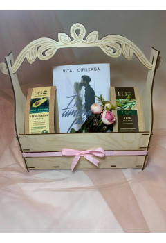 """Gift Box, 8 Martie ,,În umbra pașilor tăi"""""""