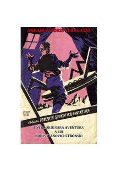 Extraordinara aventură a lui B.I. Stronski