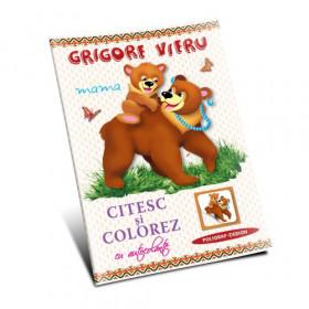 Grigore Vieru - Mama. Citesc și colorez.