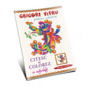 Grigore Vieru - Pasărea Măiastră. Citesc și colorez.