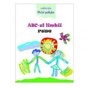 ABC-ul Limbii Ruse
