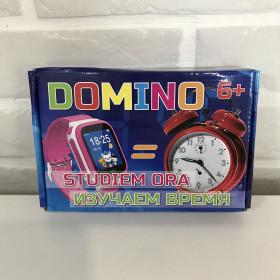 Domino. Studiem ora