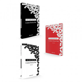 "Trilogia ""Dor de dor de tine"" Volumele 1, 2 și 3"