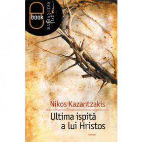 Ultima Ispită a lui Hristos [eBook]
