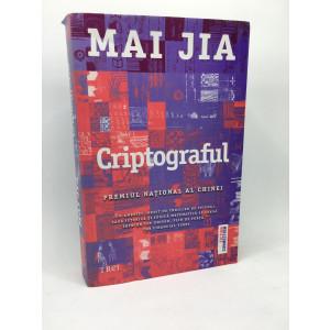 Criptograful