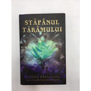 Stapanul Taramului