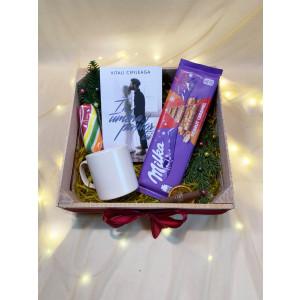"Bestseller Gift Box ""În umbra pașilor tăi"""