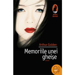 Memoriile unei Gheişe [Carte Electronică]