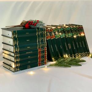 Colecția Adevărul de 17 volume (Ofertă Limitată)
