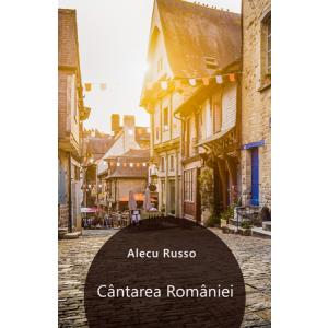Cântarea României [eBook]