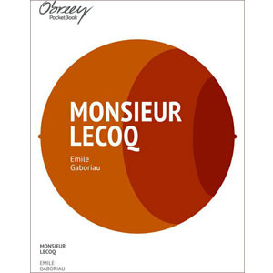 Monsieur Lecoq [eBook]