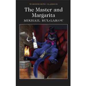 The Master and Margarita [eBook]