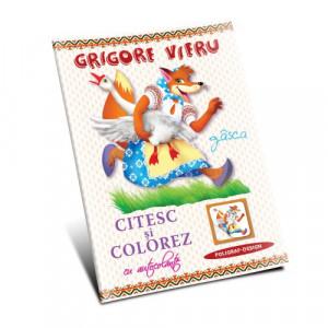 Grigore Vieru - Gâsca. Citesc și colorez.