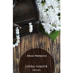 Limba noastră [eBook]